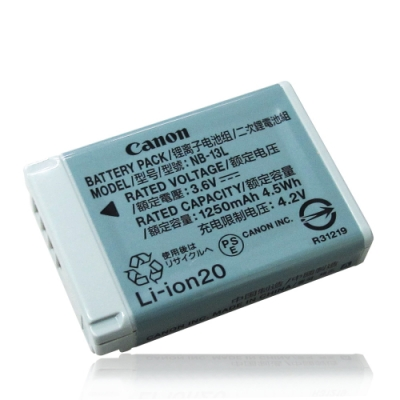 Canon NB-13L / NB13L 專用相機原廠電池 (全新密封包裝)