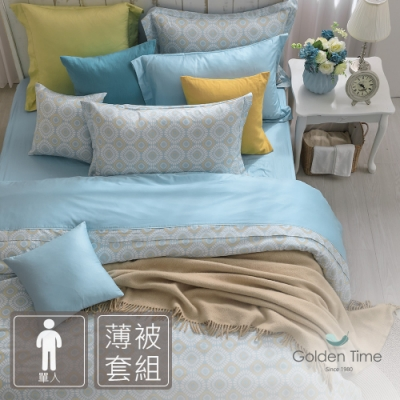 GOLDEN-TIME-西利西亞童謠-200織紗精梳棉薄被套床包組(單人)