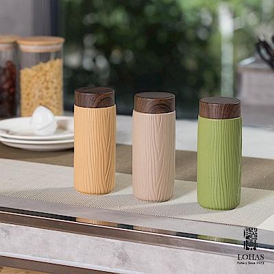 陸寶LohasPottery 雙層陶瓷內膽森活隨身杯250ml 抹茶