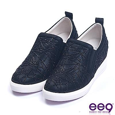 ee9 矚目焦點閃耀星光內增高休閒鞋 黑色