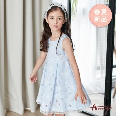 Annys安妮公主-生如夏花傘狀裙擺春夏款背心洋裝*9126水藍