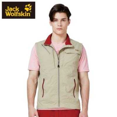 【Jack Wolfskin 飛狼】男 戶外多功能背心 釣魚背心『卡其』
