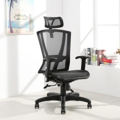 LOGIS邏爵-CITY-X頭枕背腰撐升降手全網椅 辦公椅 電腦椅