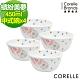 CORELLE 康寧 繽紛美夢4件式餐碗組 (401) product thumbnail 1