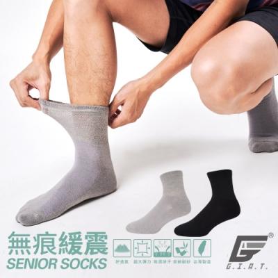 GIAT無勒感細針緩壓炭纖休閒襪(男女可穿)