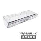 小米 米家掃拖機器人1C 集塵盒(副廠)