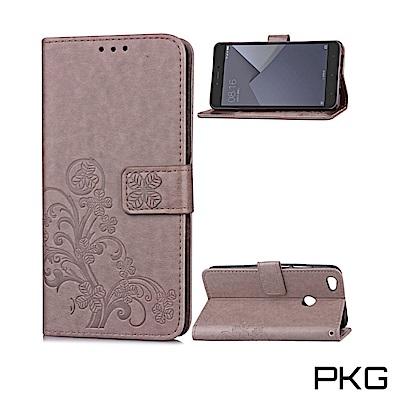 PKG ASUS Zenfone4 MAX ZC554KL 側翻式皮套-幸運草-精緻灰