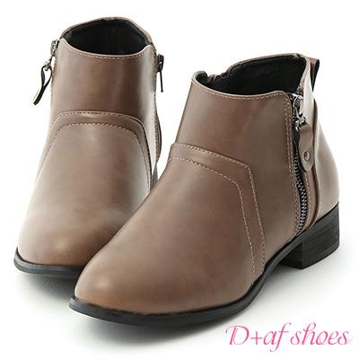 D+AF 淘氣精靈.側金屬拉鍊圓頭平底短靴*灰棕