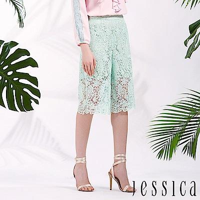 JESSICA - 優雅簍空蕾絲設計短褲(綠)