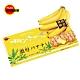Bourbon北日本 迷你濃厚香蕉風味脆餅(42g) product thumbnail 1