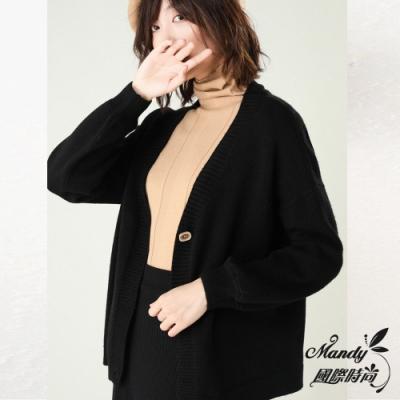 Mandy國際時尚 針織外套 氣質純色長袖V領針織上衣外套(5色) 【韓國服飾】