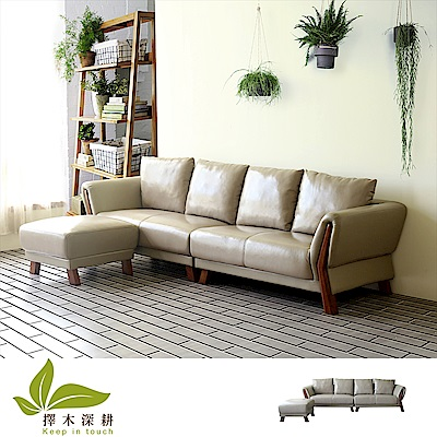 擇木深耕-北川L型皮沙發-乳膠墊+獨立筒版