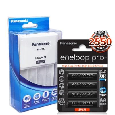國際牌 智控型4槽 低自放充電器+黑鑽款 2550mAh 低自放3號充電電池(4顆入)