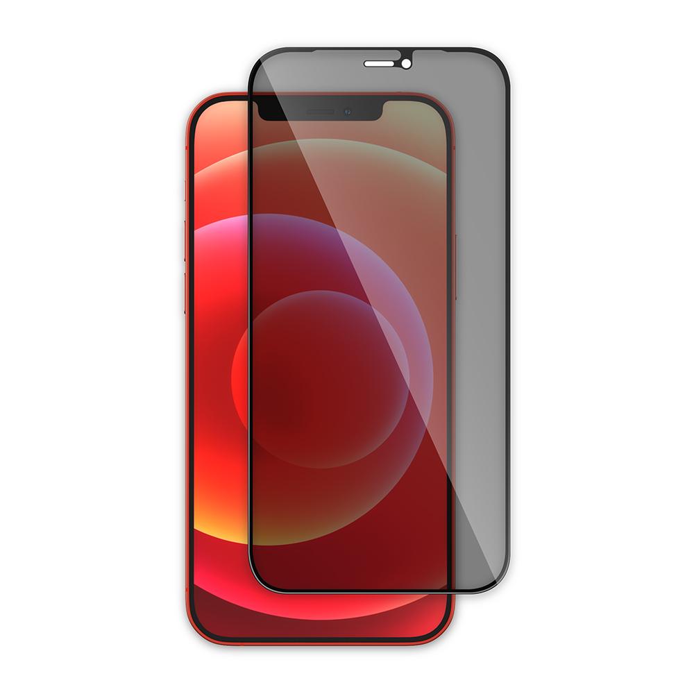 JTLEGEND iPhone 12/ mini/ Pro/ Pro Max_9H防窺玻璃保護貼