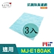 LFH 抗菌除臭濾網 適用:三菱除濕機 MJ-E180AK/E180VX/EV210FJ 3入 product thumbnail 1