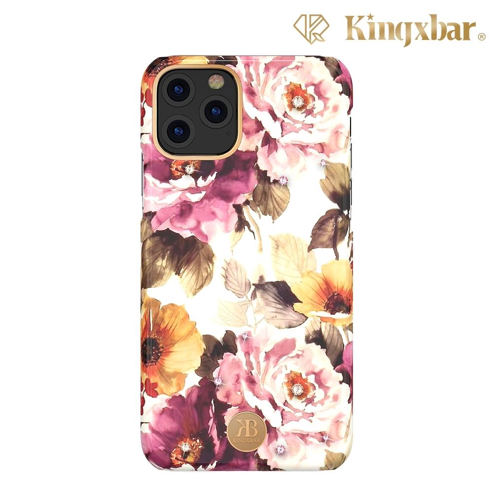 Kingxbar iPhone 11 Pro Max施華洛世奇水鑽保護殼-牡丹