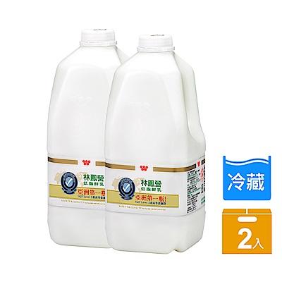 林鳳營 高品質鮮乳-低脂1857mlx2瓶
