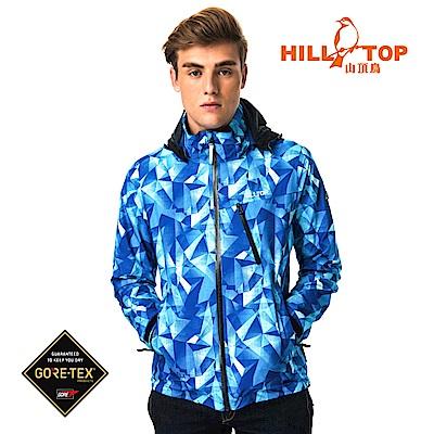 【hilltop山頂鳥】男款GORETEX防水透氣抗UV外套H22MW6藍色印花