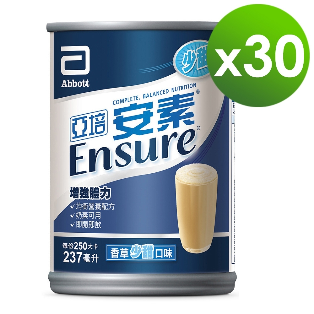 滿萬登記送千 亞培 安素香草少甜口味(237ml x30入)效期2021/4/1 (即期品)