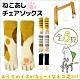 【挪威森林】超療癒日系俏皮貓爪椅腳套/桌腳套_4盒(共16入) product thumbnail 1