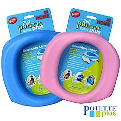 美國 Potette Plus 摺疊式家用防漏盆