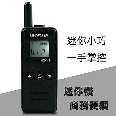 MiniSet 大容量迷你無線電對講機 T100 (1支)