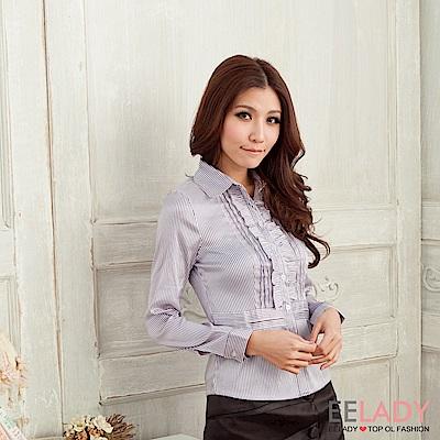 EELADY-腰身設計線條荷葉長袖襯衫(紫色)