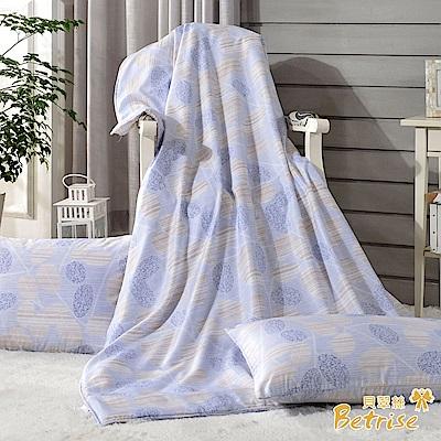 Betrise蔓晴 環保印染德國防蹣抗菌天絲四季被5X6.5尺(加碼贈天絲枕套X2)