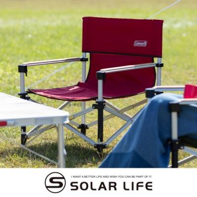 Coleman 兩段式輕巧導演椅/CM-31281/CM-31282.休閒椅折疊椅  扶手露營椅 靠背椅大川椅 登山椅帆布椅 沙灘椅釣魚椅