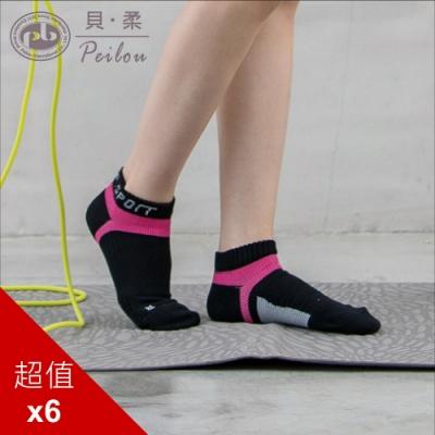 貝柔輕量足弓護足 船襪(M)(6雙組)