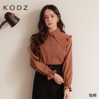 東京著衣-KODZ 甜美時尚荷葉滾邊珍珠釦蜜桃絨上衣