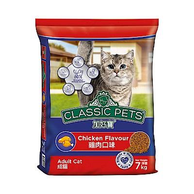 Classic Pets 加好寶乾貓糧7kg