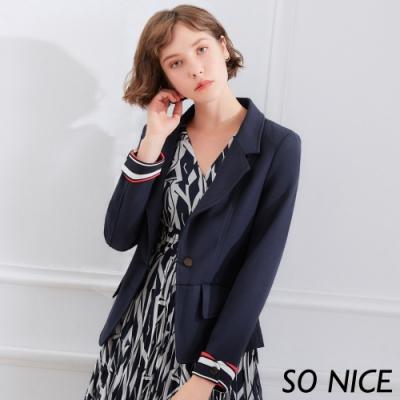 SO NICE時尚配色條紋西裝外套