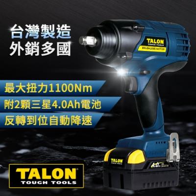 【TALON達龍電動工具】18V 鋰電 高扭力 無刷馬達 衝擊扳手 850牛頓米 TD7955 扳手