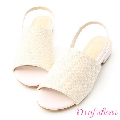 D+AF 輕夏涼爽.寬版一字編織低跟涼鞋*米杏