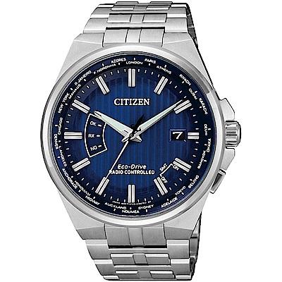 CITIZEN星辰 卓越非凡 光動能限定電波錶(CB0160-51L)-藍/42mm