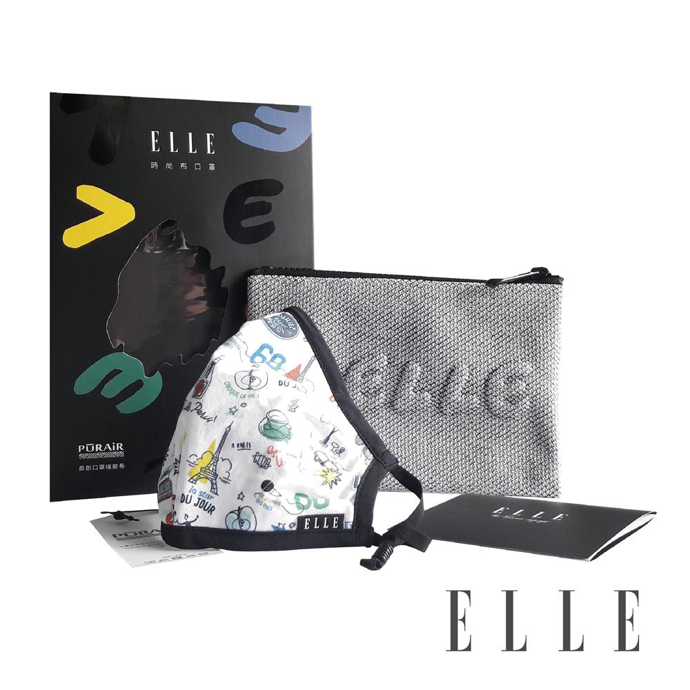 ELLE時尚布口罩1盒入-法式奇趣