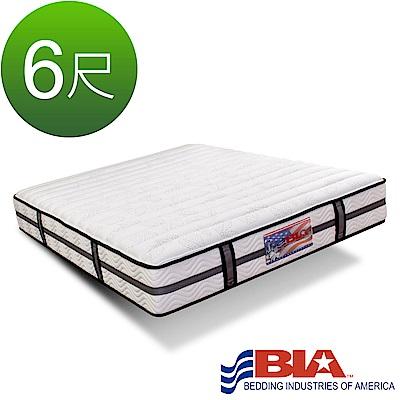 美國BIA名床-Oakland 獨立筒床墊-6尺加大雙人