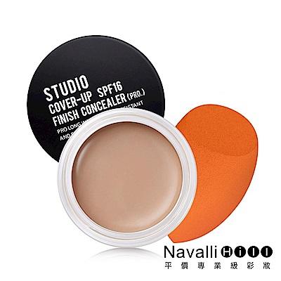 NH專業彩妝 效持久遮瑕粉底 加贈橘色美肌蛋乙顆