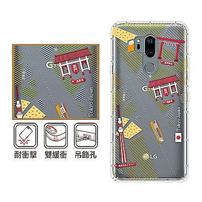 反骨創意 LG 全系列 彩繪防摔殼-世界旅途(昭和町)