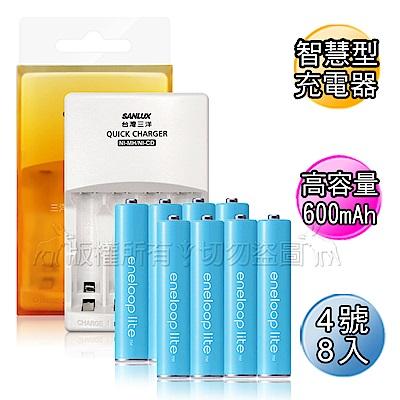 三洋智慧型充電器+國際牌eneloop lite藍鑽輕量 低自放4號充電電池(8顆)