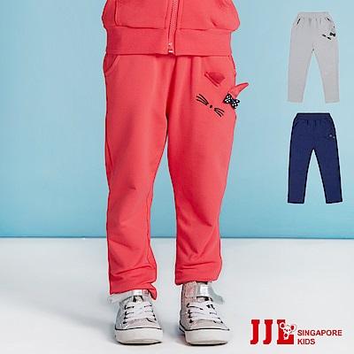 JJLKIDS 甜美立體小貓咪運動褲(3色)