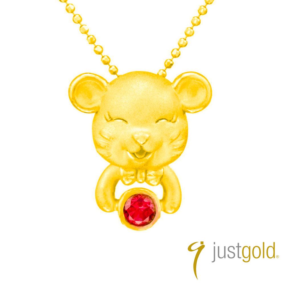 鎮金店Just Gold 喜迎鴻運生肖黃金墜子-鼠