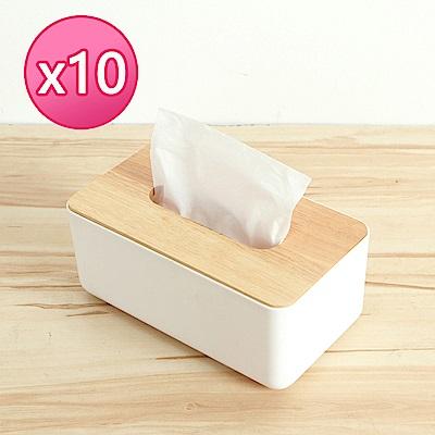 [團購10入組]日創優品 橡木面紙盒-小