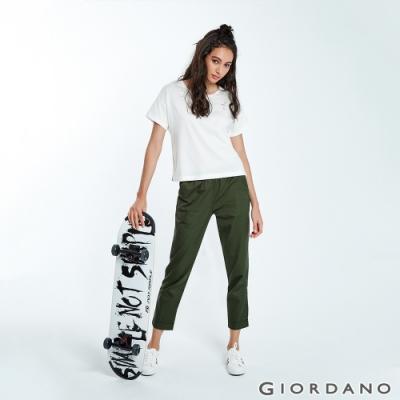 GIORDANO 女裝純棉鬆緊腰薄九分休閒褲-51 海帶綠色