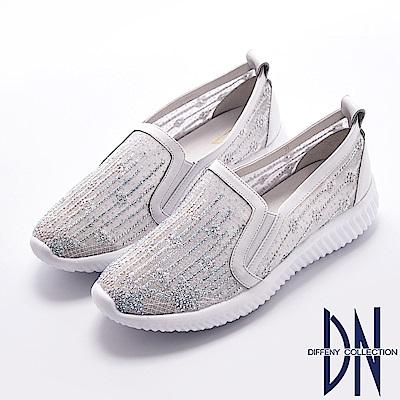 DN 閃耀律動 拼鑽飾刺繡彈力休閒鞋-白