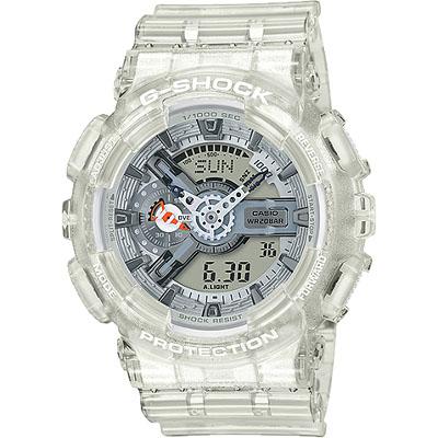 G-SHOCK 海洋雙顯錶-珊瑚白(GA-110CR-7A)/51mm