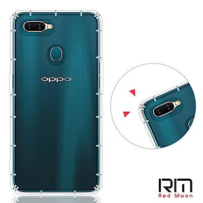 RedMoon OPPO AX7 6.2吋 防摔透明TPU手機軟殼