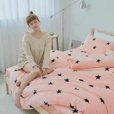 BUHO 極柔暖法蘭絨(6x7尺)標準雙人兩用被套毯(喜幻夢奇地)