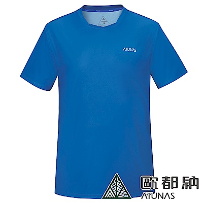 【ATUNAS 歐都納】男款防曬吸溼排汗持續涼感短袖T恤A-T1914M藍